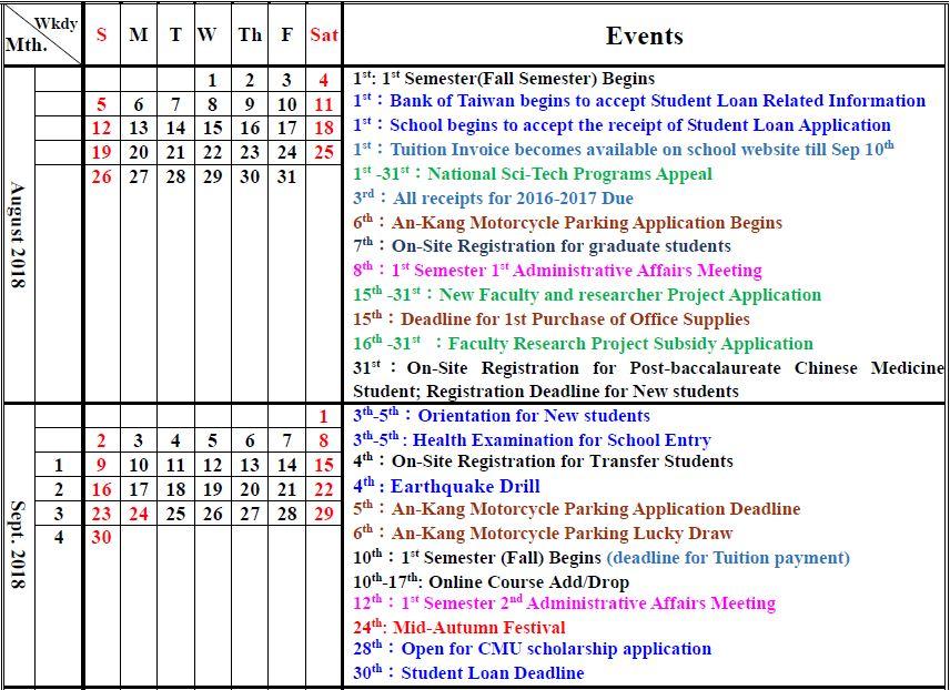 Cmu Academic Calendar.Office Of The President China Medical University Taiwan